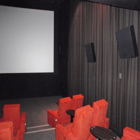 Cinema curtain